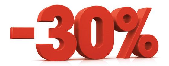 Скидка 30% на прокат квадроциклов