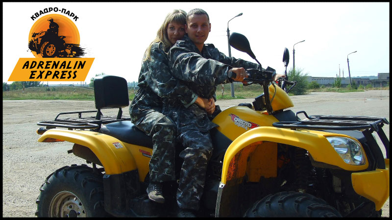 Отзывы о прокате квадроциклов в Воронеже