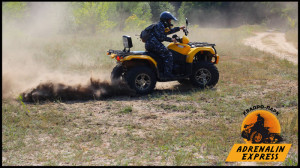 Квадроцикл в песочнице